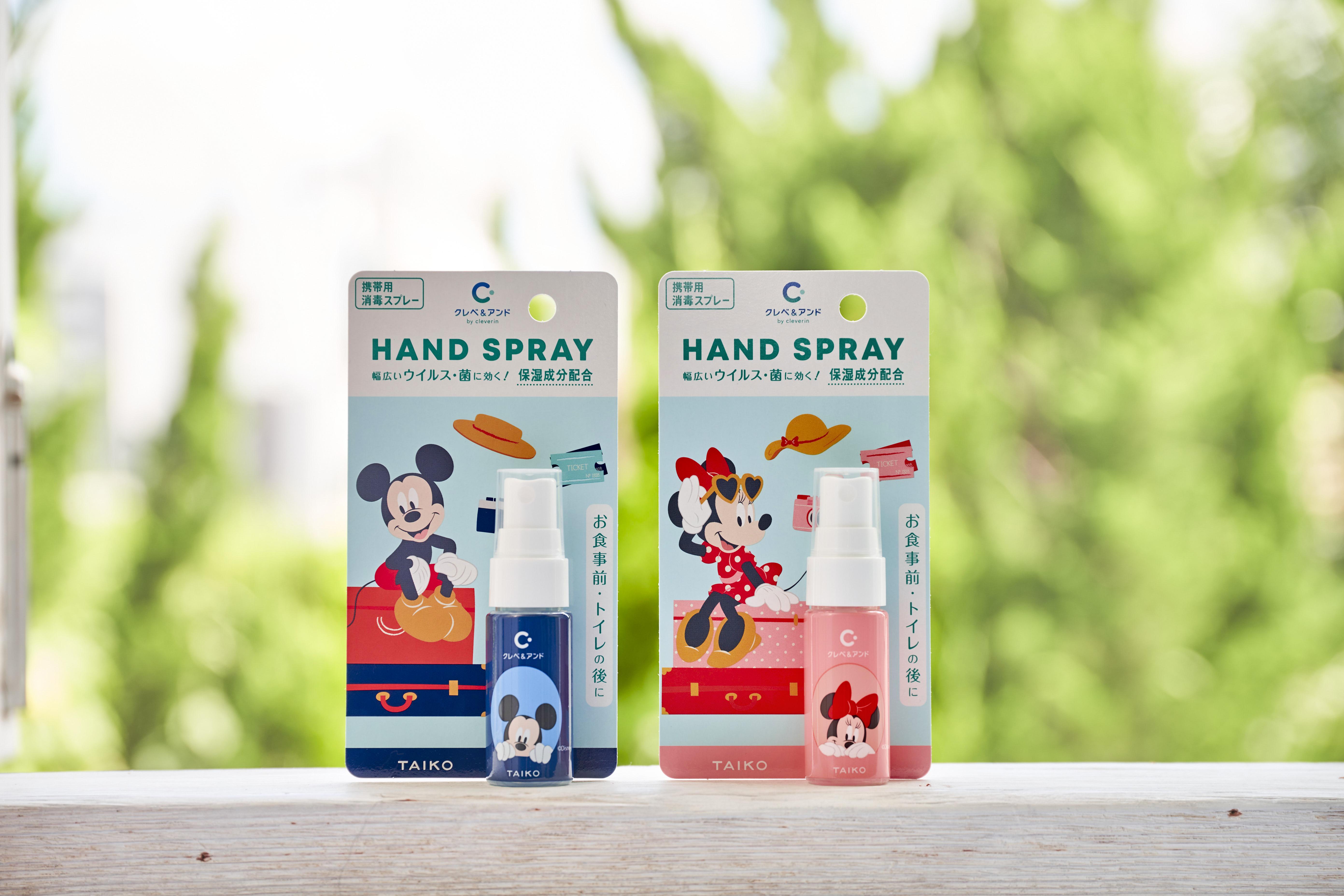 ディズニーキャラクターの「クレベ&アンド」商品を発売 大幸薬品、ハンドスプレーの容器デザインにミッキー、ミニー 画像1