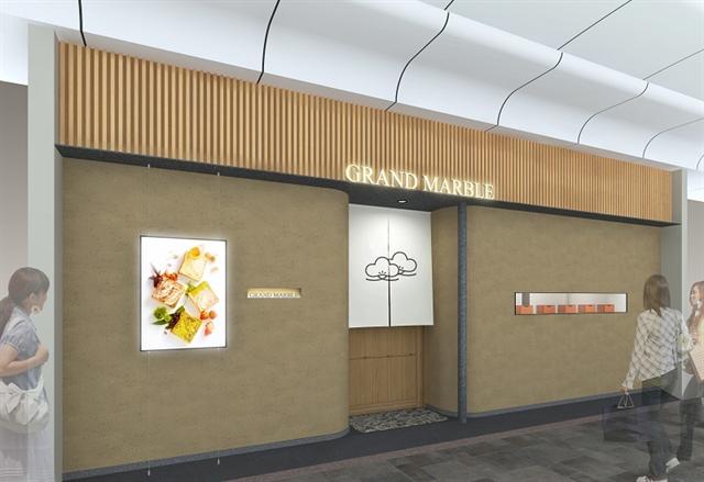京都四条河原町にデニッシュ専門店「グランマーブル」新店舗がオープン!限定商品も登場 画像1