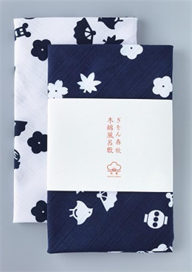 京都四条河原町にデニッシュ専門店「グランマーブル」新店舗がオープン!限定商品も登場 画像7