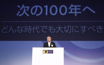 日本サッカー協会が100周年 式典開催、三浦知良選手ら祝福 画像1
