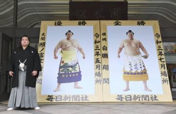 照ノ富士「横綱として頑張る」 優勝額贈呈式に出席 画像1