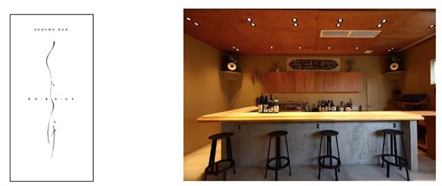 「MUSTARD™ HOTEL SHIMOKITAZAWA」オープン!新しいホテルの楽しみ方とは? 画像6