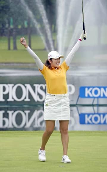 稲見、国内四大大会で初勝利 日本女子プロゴルフ最終日 画像1