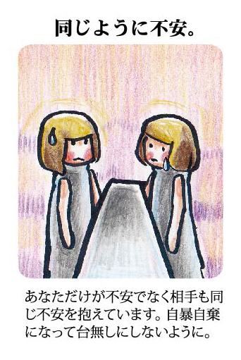 綾野コトリ式◆第六感旅占い【9月13日~19日】 画像4