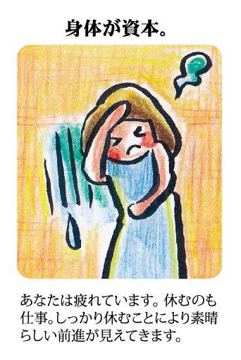 綾野コトリ式◆第六感旅占い【9月13日~19日】 画像6