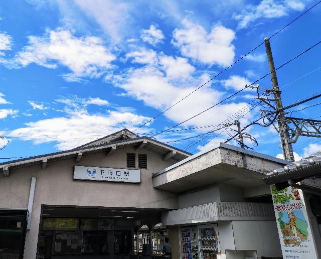 【奈良・天川村】パワースポット、温泉、鍾乳洞・・・車なしでも行ける秘境!心温まる1泊2日の旅 画像2