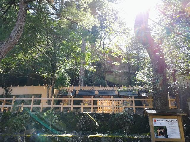 【奈良・天川村】パワースポット、温泉、鍾乳洞・・・車なしでも行ける秘境!心温まる1泊2日の旅 画像4