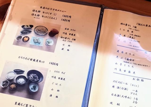 【奈良・天川村】パワースポット、温泉、鍾乳洞・・・車なしでも行ける秘境!心温まる1泊2日の旅 画像9
