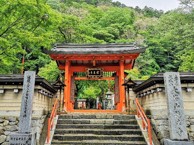【奈良・天川村】パワースポット、温泉、鍾乳洞・・・車なしでも行ける秘境!心温まる1泊2日の旅 画像12