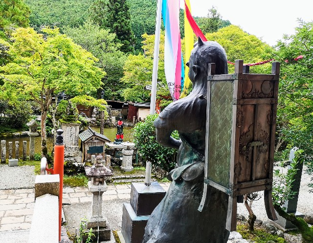 【奈良・天川村】パワースポット、温泉、鍾乳洞・・・車なしでも行ける秘境!心温まる1泊2日の旅 画像14