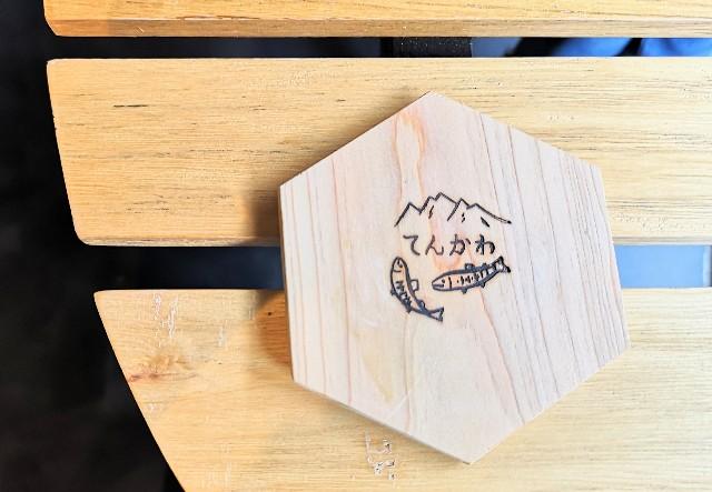 【奈良・天川村】パワースポット、温泉、鍾乳洞・・・車なしでも行ける秘境!心温まる1泊2日の旅 画像30