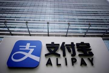 中国、アリペイの事業分割を計画 データ独占警戒、英紙報道 画像1