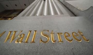 NY株反発、261ドル高 新型コロナ感染減少傾向で 画像1