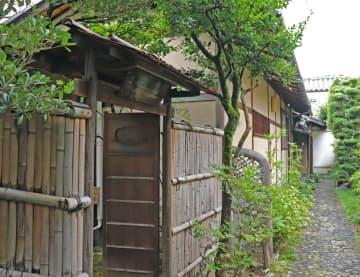 湯川秀樹氏の旧宅を京大に寄付 長谷工、活用方法検討へ 画像1