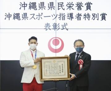 喜友名諒選手に県民栄誉賞 沖縄初の五輪金「希望に」 画像1