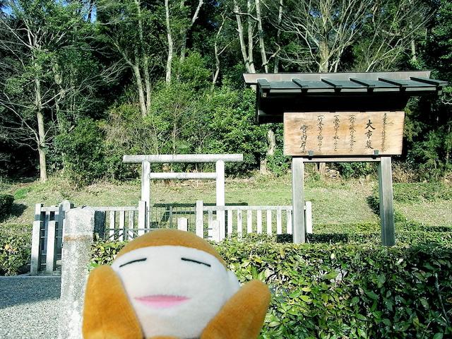 日本列島ゆるゆる古墳ハント(31)世界一周してわかった、世界の遺跡に負けない「古墳の魅力」 画像5