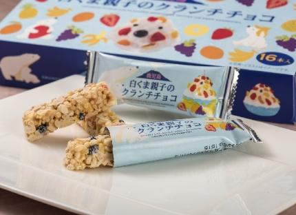 【鹿児島空港】JAL BLUE SKY<ブルースカイ>お土産スイーツ売れ筋ランキングTOP5 画像2