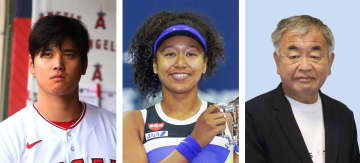 「世界の100人」に大谷選手ら 米誌タイム、大坂選手や隈氏も 画像1