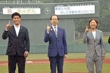 稲葉監督、福島県を訪問 宇津木監督と「金」報告 画像1