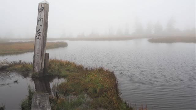 絶景と秘湯に出会う山旅(33)日本百名山の会津駒ケ岳と秘湯 桧枝岐温泉 画像15