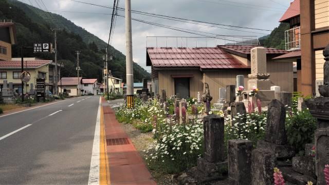 絶景と秘湯に出会う山旅(33)日本百名山の会津駒ケ岳と秘湯 桧枝岐温泉 画像18