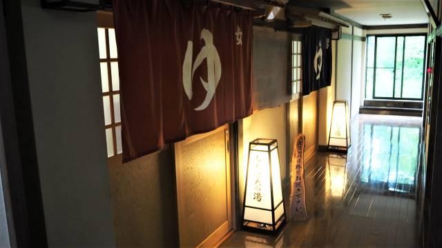 絶景と秘湯に出会う山旅(33)日本百名山の会津駒ケ岳と秘湯 桧枝岐温泉 画像20