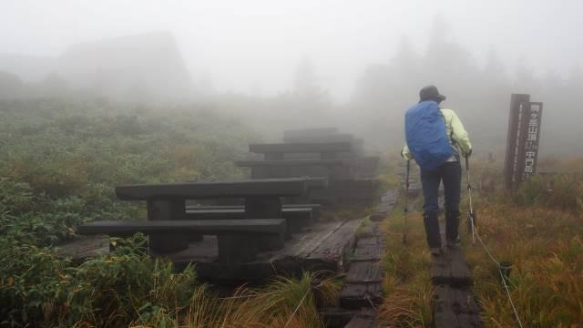 絶景と秘湯に出会う山旅(33)日本百名山の会津駒ケ岳と秘湯 桧枝岐温泉 画像8