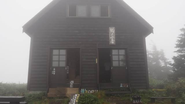 絶景と秘湯に出会う山旅(33)日本百名山の会津駒ケ岳と秘湯 桧枝岐温泉 画像9