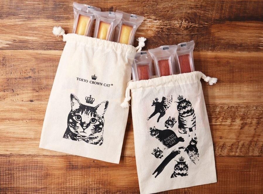 「ロングフィナンシェ3本入巾着袋」2種セット TOKYO CROWN CATから期間限定価格で販売 画像1