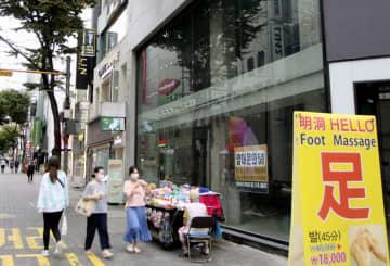 韓国、自営業4割が廃業検討 コロナ長期化で募る疲弊 画像1
