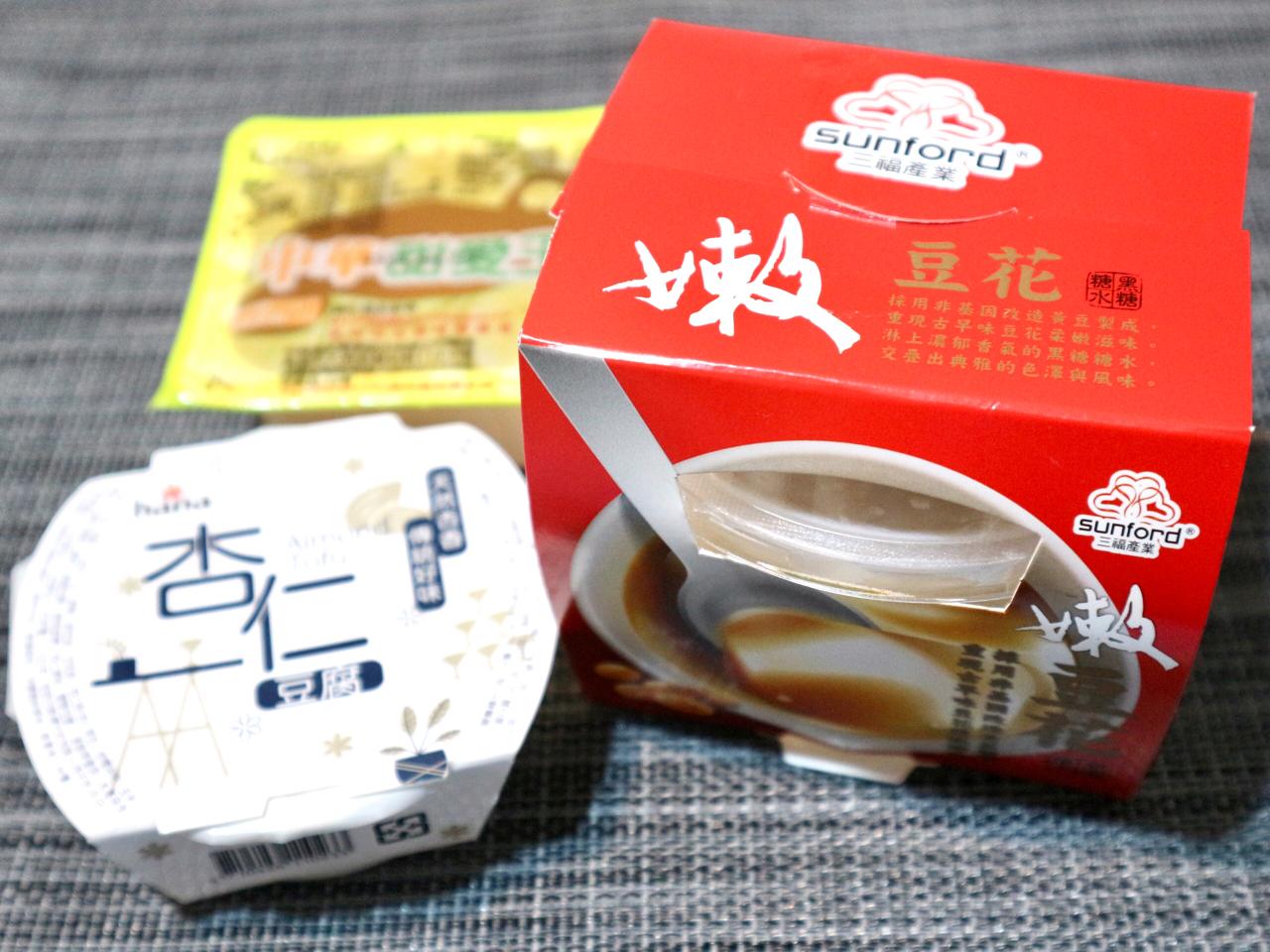 【台湾】コンビニで定番の台湾スイーツ、「豆花」「杏仁豆腐」「愛玉檸檬ゼリー」3種類を食べ比べ! 画像2