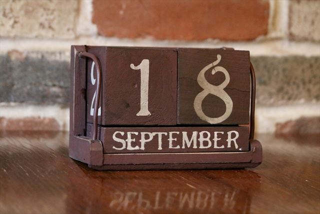 今日は何の日?【9月18日】 画像1