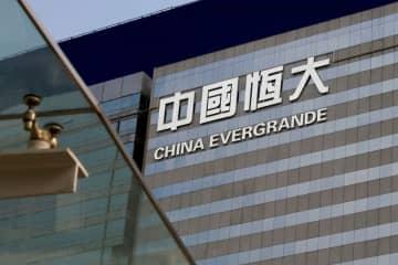 中国恒大、幹部6人を処分 投資商品を前倒し償還 画像1