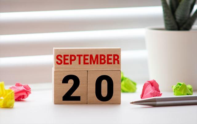 今日は何の日?【9月20日】 画像1