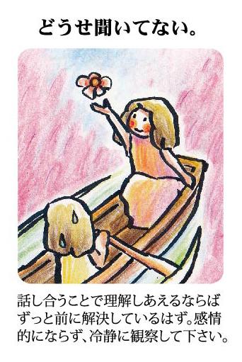 綾野コトリ式◆第六感旅占い【9月20日~26日】 画像8