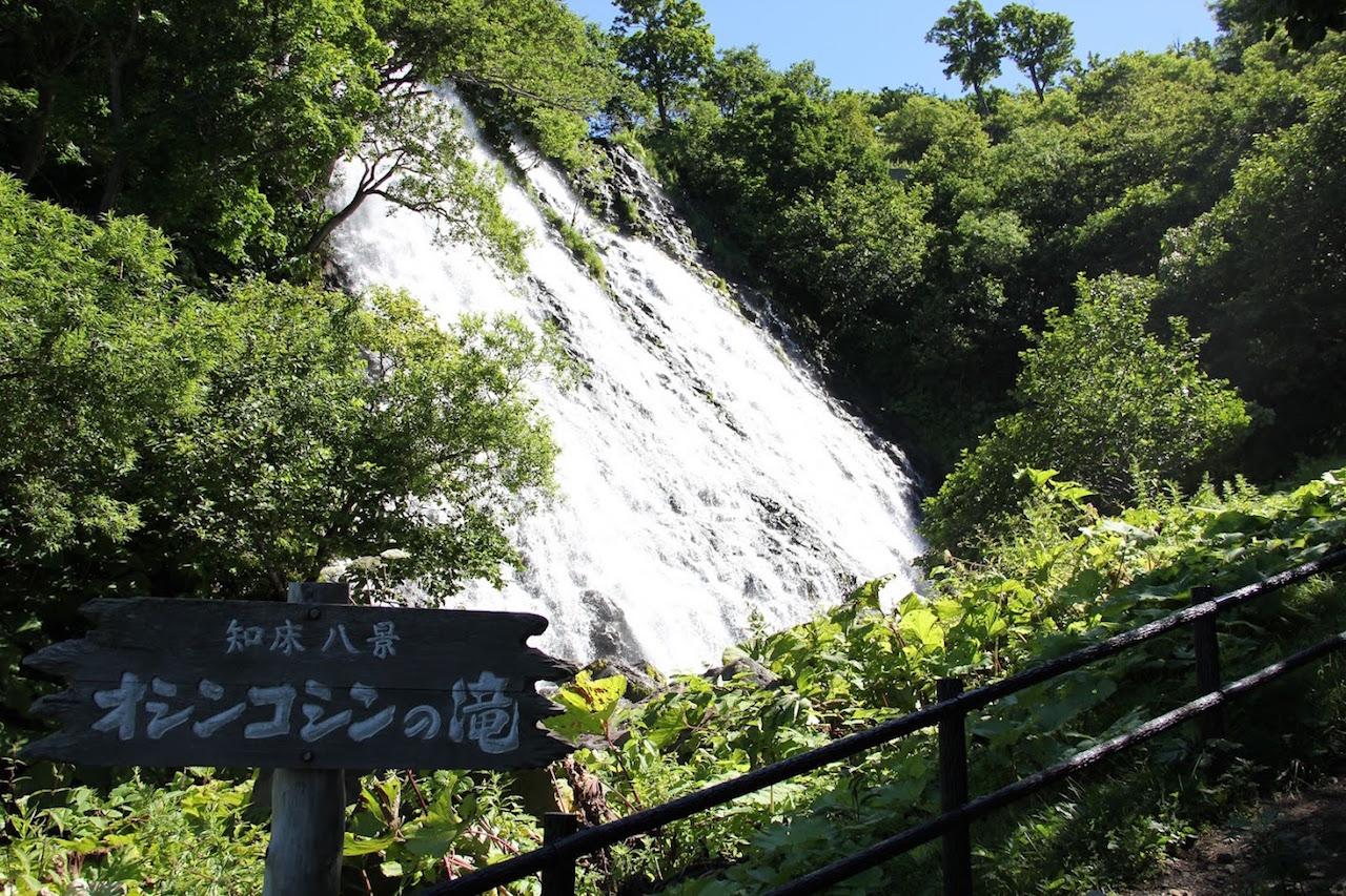 【涼を呼ぶ夏の絶景】北海道の美しい滝5選 画像6