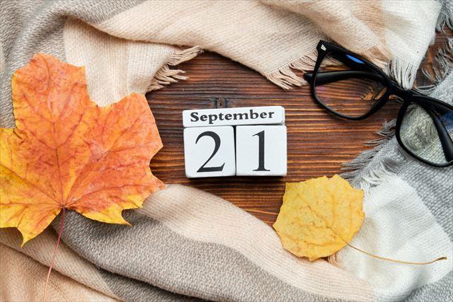 今日は何の日?【9月21日】 画像1