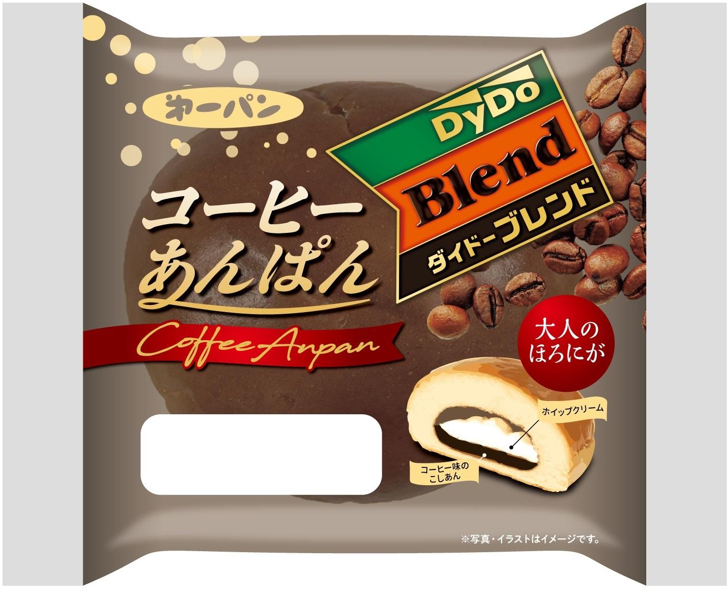 第一パンとダイドーがコラボパンを発売 コーヒー味のあんぱんとひとくちドーナツ 画像1