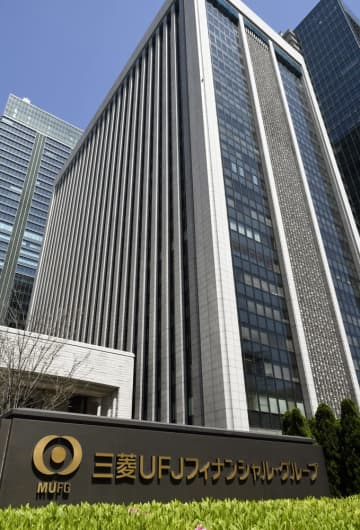 三菱UFJ、傘下の米銀を売却へ 1兆9千億円、同業大手に 画像1