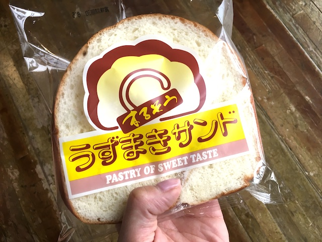 """【ご当地パンまとめ】「マツコの知らない世界」で注目!地元で愛されるローカルな""""パン""""の魅力 画像10"""
