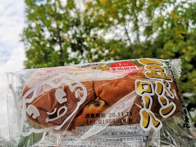 """【ご当地パンまとめ】「マツコの知らない世界」で注目!地元で愛されるローカルな""""パン""""の魅力 画像3"""