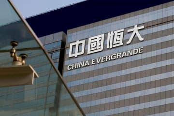 中国恒大、社債利払い実行へ デフォルト懸念打ち消す 画像1