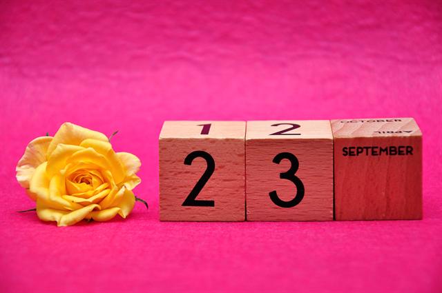 今日は何の日?【9月23日】 画像1