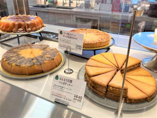 京都駅にマールブランシュ「ロマンの森カフェ」がオープン!オリジナル京都紅茶と限定スイーツを楽しめる【実食ルポ】 画像9