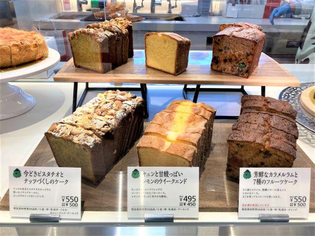 京都駅にマールブランシュ「ロマンの森カフェ」がオープン!オリジナル京都紅茶と限定スイーツを楽しめる【実食ルポ】 画像10