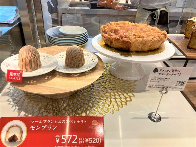 京都駅にマールブランシュ「ロマンの森カフェ」がオープン!オリジナル京都紅茶と限定スイーツを楽しめる【実食ルポ】 画像11