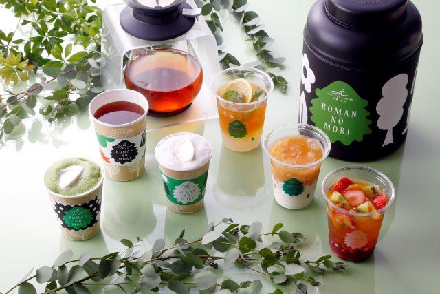 京都駅にマールブランシュ「ロマンの森カフェ」がオープン!オリジナル京都紅茶と限定スイーツを楽しめる【実食ルポ】 画像12