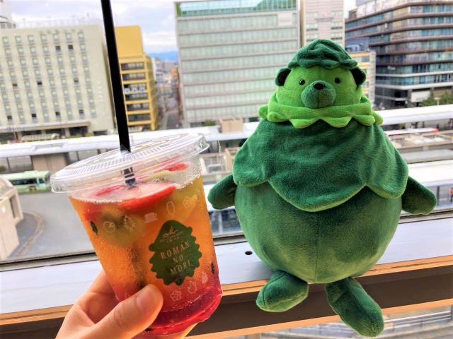 京都駅にマールブランシュ「ロマンの森カフェ」がオープン!オリジナル京都紅茶と限定スイーツを楽しめる【実食ルポ】 画像20