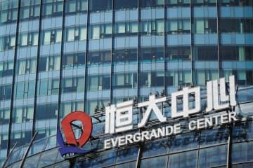 中国恒大、利払い日迎える 事業継続に「全力で」 画像1