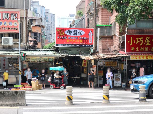 【台湾】「ピーナッツ豆花」のなぜか懐かしい味わい。台北・東門市場の超ローカル店「江記東門豆花」 画像3